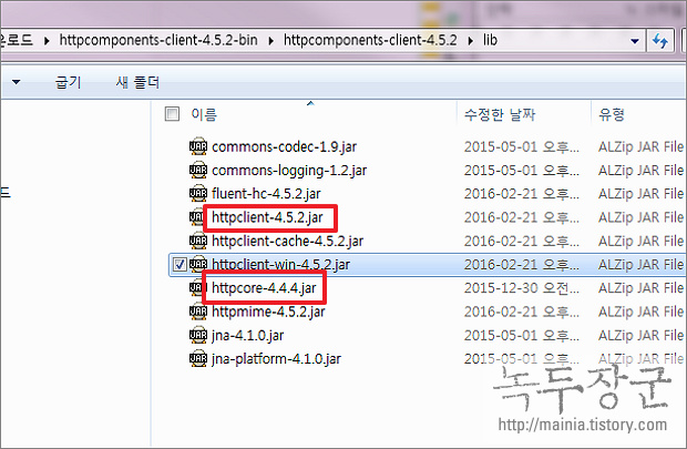 안드로이드 스튜디오 apache http 사용을 위한 라이브러리 추가하는 방법