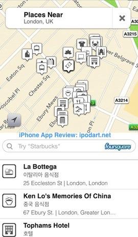 Capsule  아이폰 근처의 장소 검색과 저장