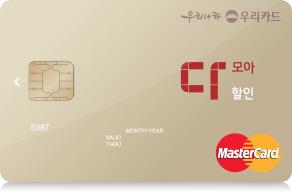 우리은행카드