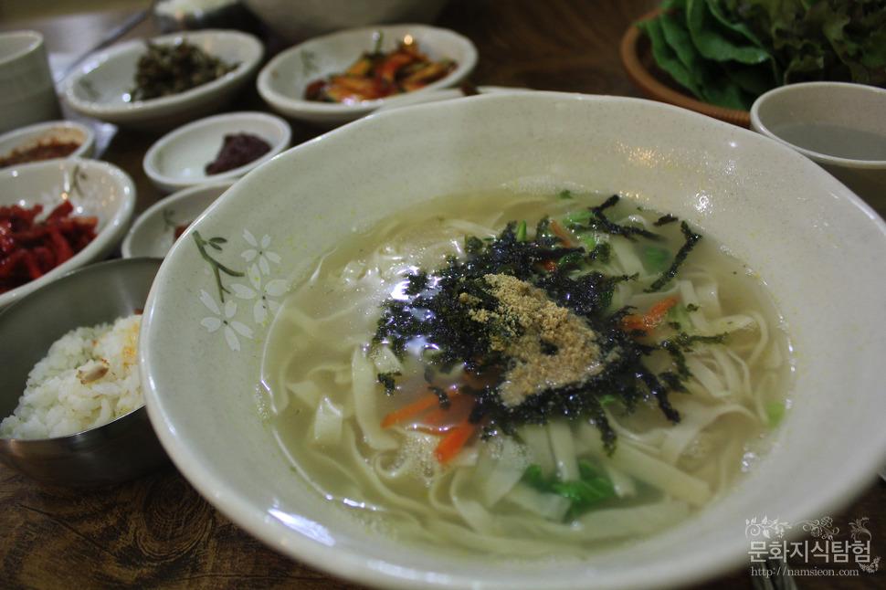 촌동네식당