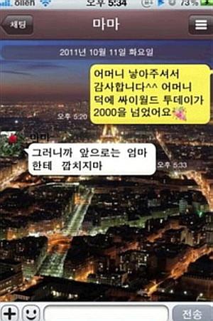 한국 엄마의 패기 10