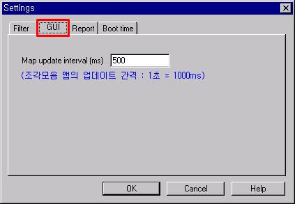 UltraDefrag 설정 GUI 화면 업데이트 시간
