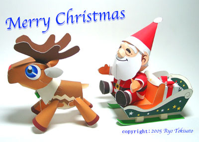 산타클로스 루돌프 사슴 종이모형!
