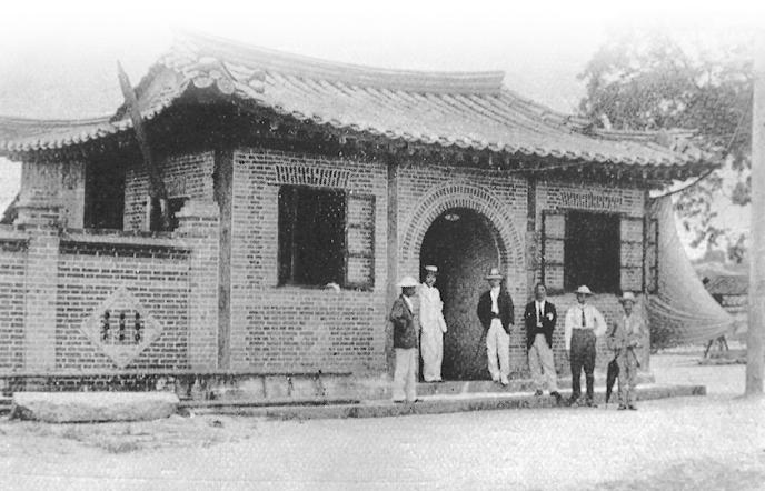 1920 최초로 전화업무를 개시한 한성전화소