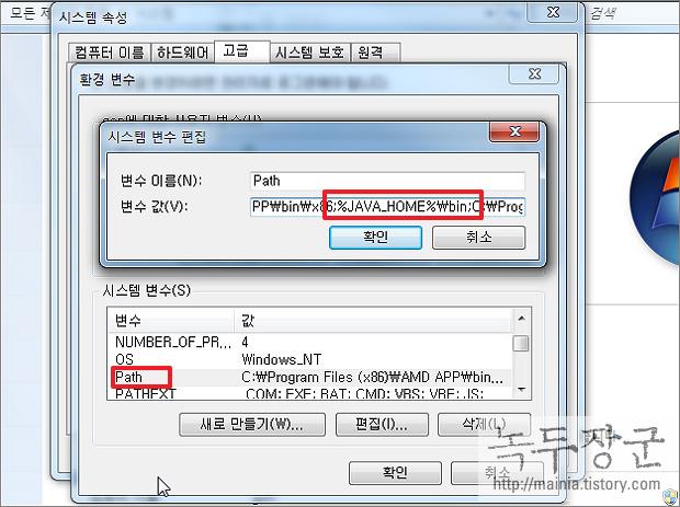 메모장 자바소스 컴파일해서 실행하는 방법