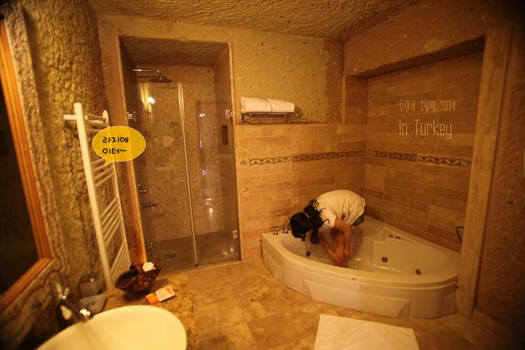 터키여행후기 카파도키아 호텔 'Alfina Hotel' 동굴속의 하룻밤8