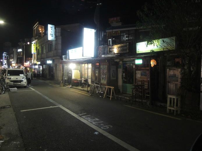 서울 치킨맛집 수요미식회치킨집 연남동 레게치킨