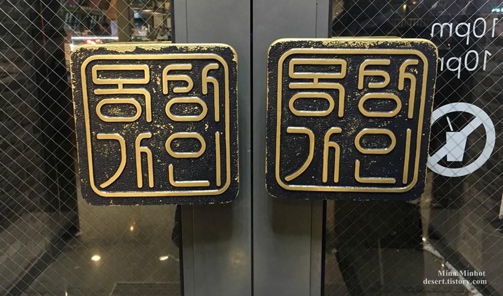"""맛있는 빵이 먹고싶던날. 천안빵집 """"몽상가인"""""""