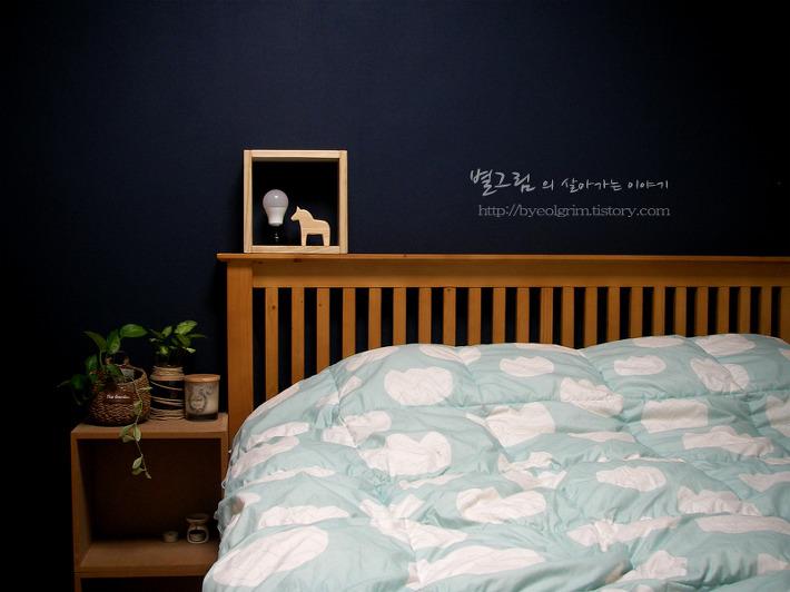 셀프 페인팅으로 침실 만들기