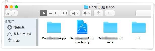 복구된 파일들