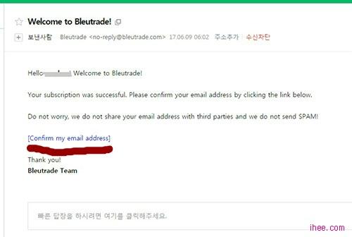 이메일 확인