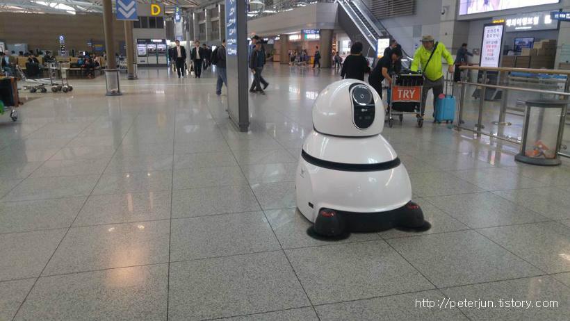 청소하는 로봇