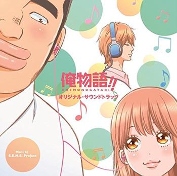 S.E.N.S. Project [2015, MY love STORY!! Original Soundtrack]