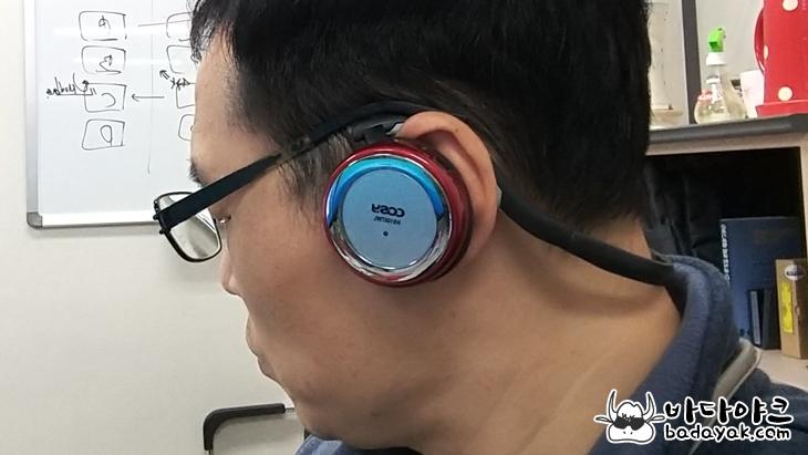 USB 무선 헤드폰 코시 COSY 2.4G 무선 백셋