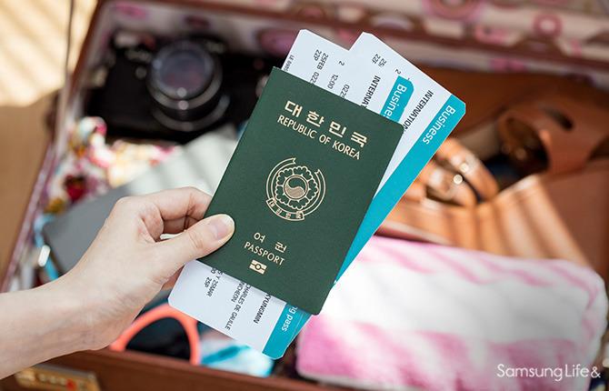 여행준비 대한민국 여권