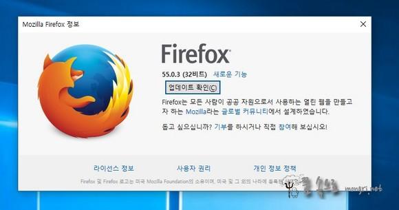 파이어폭스 32비트