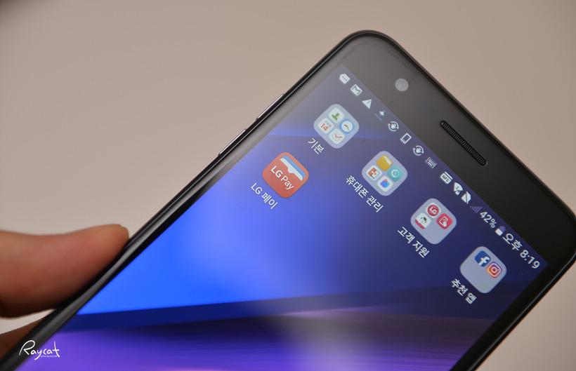 보급형이지만 괜찮아 LG X4 플러스 편의 기능 찾아보기