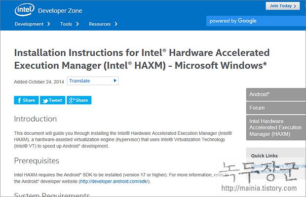 안드로이드 스튜디오 CPU acceleration status: HAX kernel module is not installed 에러가 나는 경우