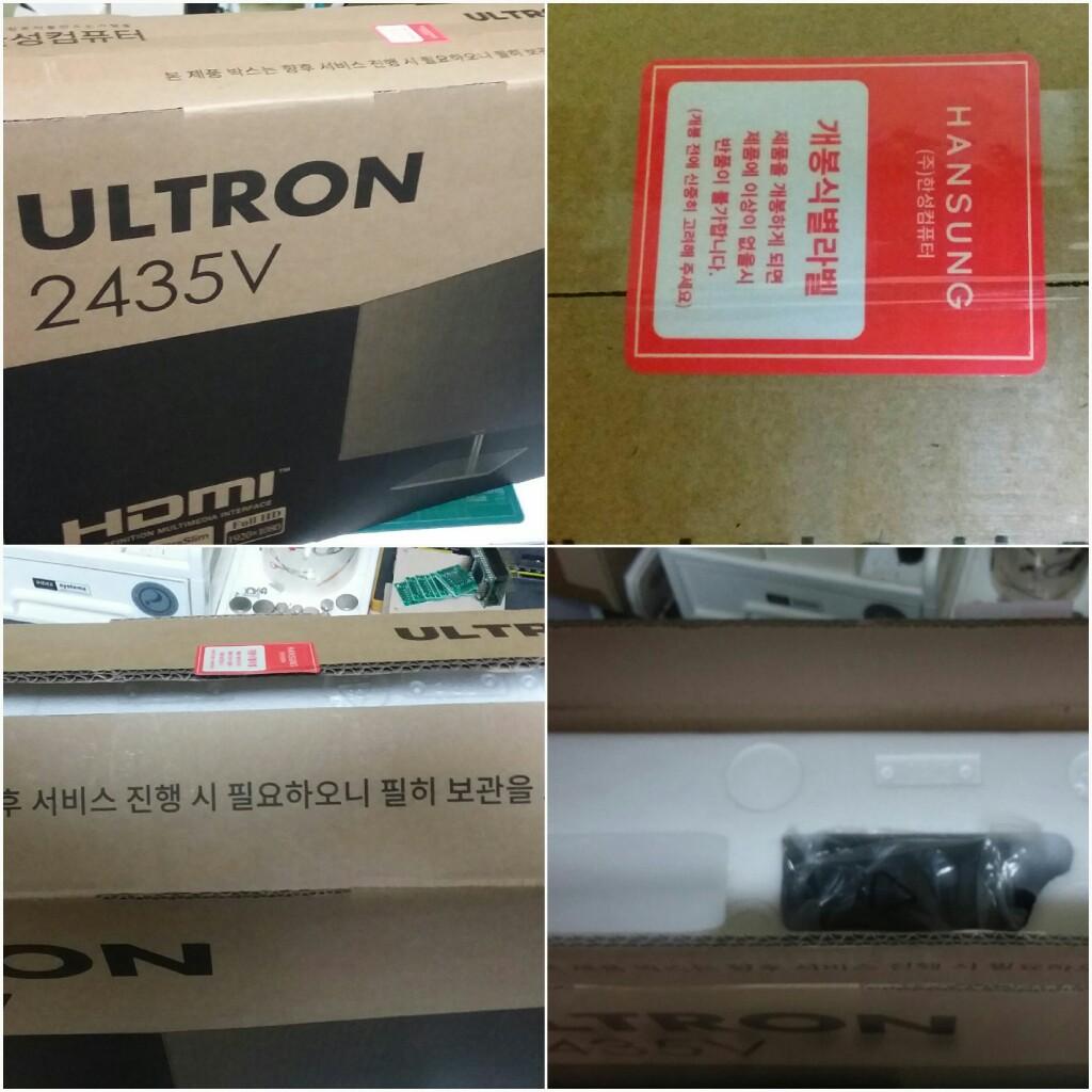한성컴퓨터 ULTRON 2435V 모니터 구매후기.