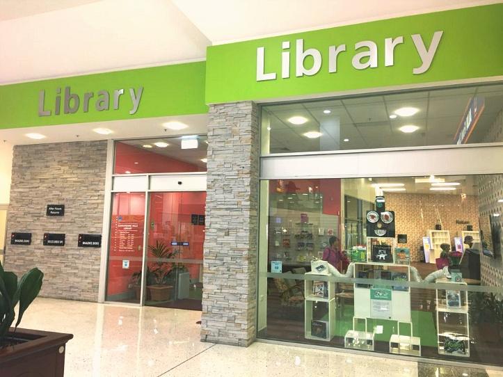 써니뱅크 힐스 도서관 앞 쪽 사진