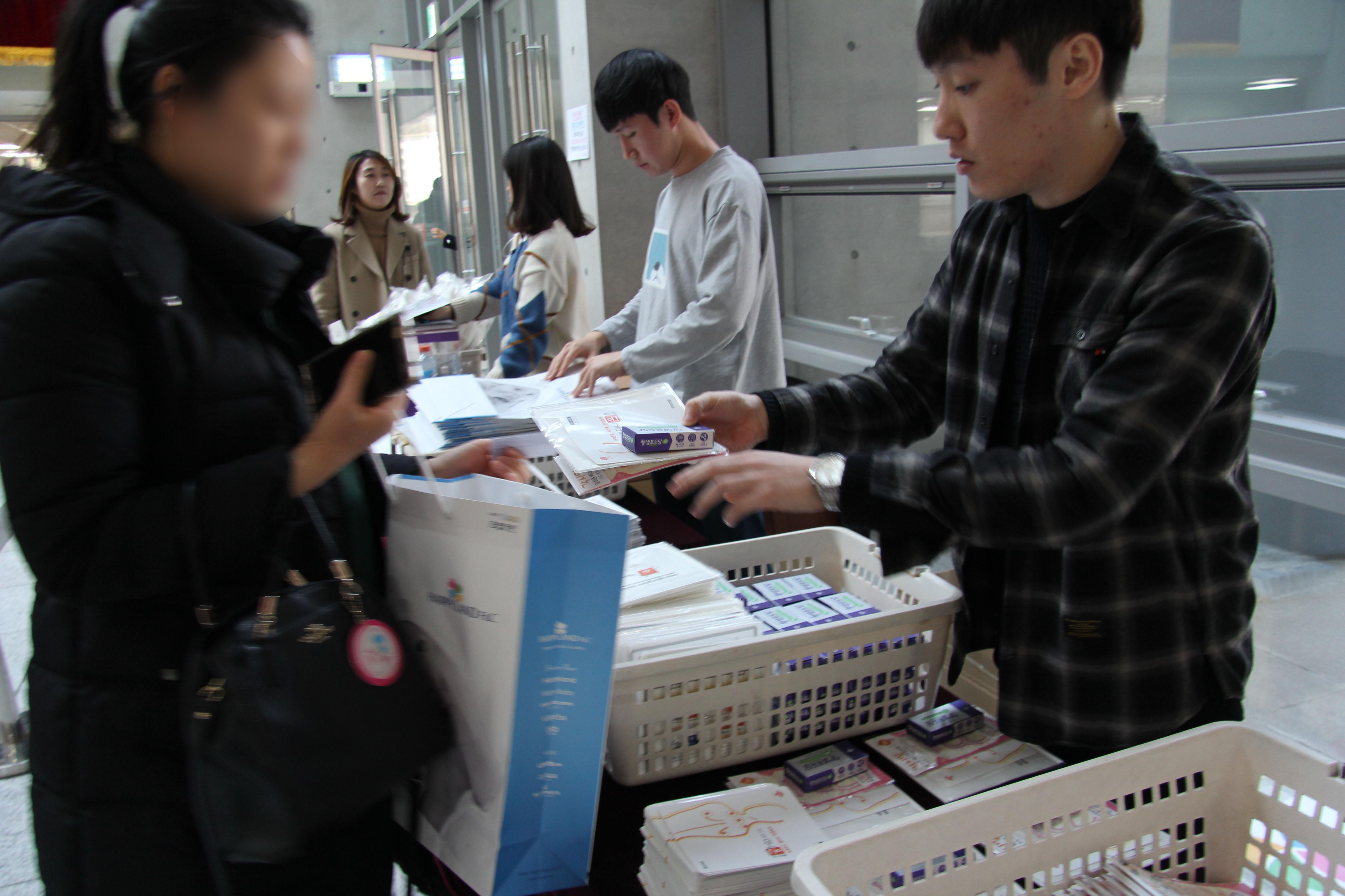 2018.02.26 고려대 유광사 홀 후기