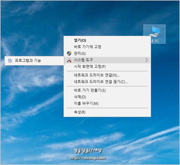 마우스 우클릭 메뉴 easy context menu v1.6, easy context menu v1.6, 마우스 우클릭 메뉴 사용법