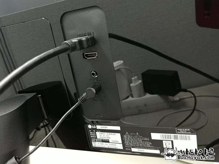 LG 울트라 와이드 모니터 34WK500