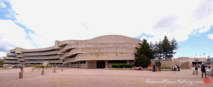 구 캐나다 역사 박물관입니다