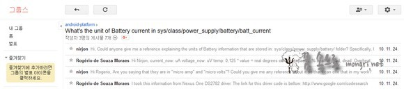 sys/class/power_supply/battery/batt_current