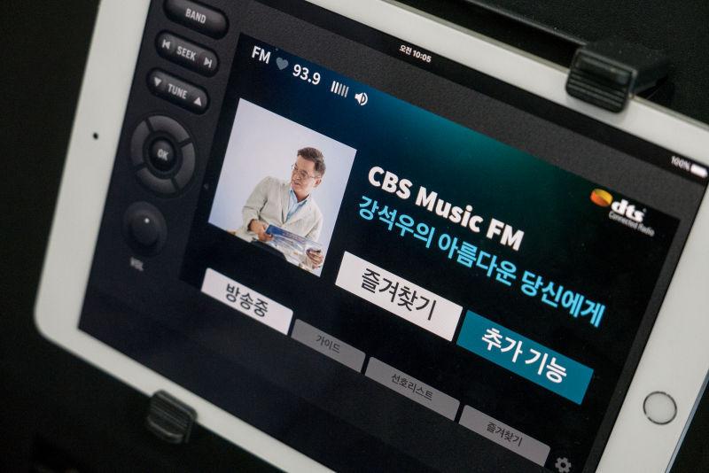 엑스페리, 한국전자전에서 DMS, DTS 선보여..