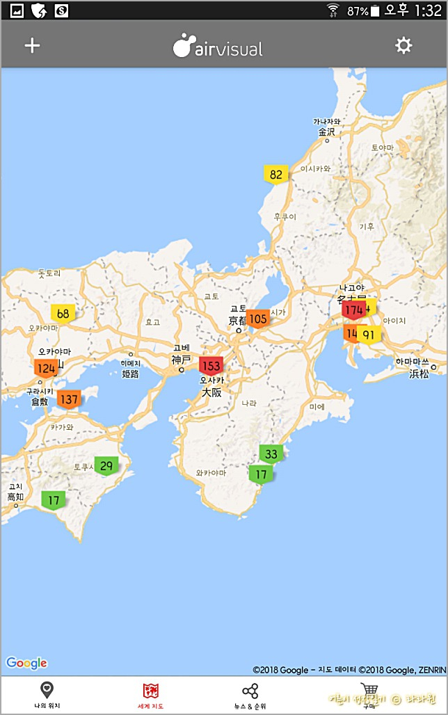 일본 미세먼지 지도