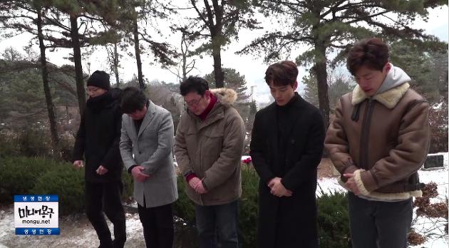 [영상] 영화 <1987> 출연 배우들이 찾아간 곳 감동