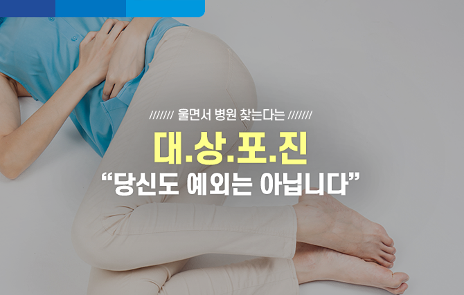 [머니in라이프] 강북삼성병원과 함께하는 건강코너 '대상포진'