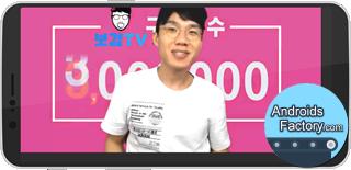 유튜브 영상 실행