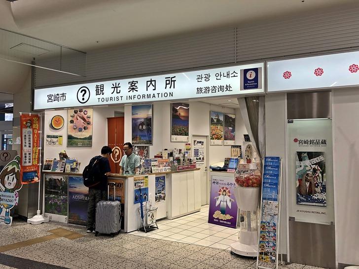 [미야자키여행] 미야자키 1일 버스 정액 승차권 《VISIT MIYAZAKI BUS PASS》