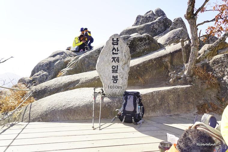 남산제일봉 1,010m