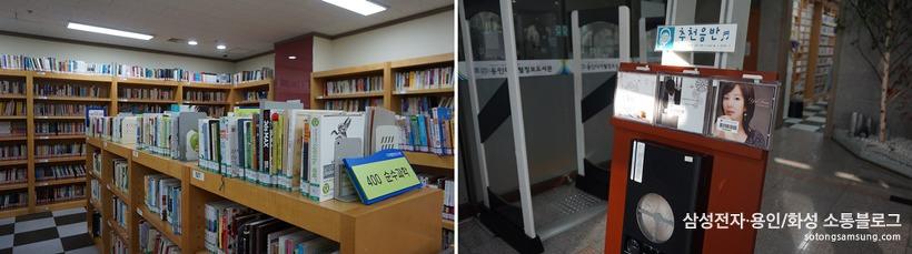 음반을 감상할 수 있는 음악감상석과 도서관 운영을 위한 사무실