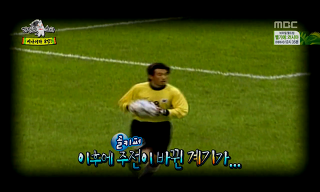 [2002년 한일 월드컵]3. 김병지가 추락하던 날, 유상철은 정신 나간 놈
