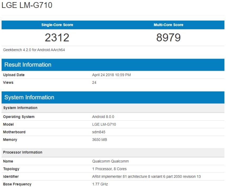 스마트폰, it, LG G7, LG G7 ThinQ, LG G7 ThinQ 성능, LG G7 ThinQ 디자인, LG G7 ThinQ 스펙, LG 스마트폰