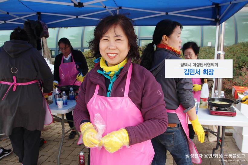 김민서 회장 / 평택시 여성단체협의회
