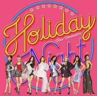 """"""" Holiday ...""""  - 소녀시대   자동재생/반복듣기/가사/뮤비"""