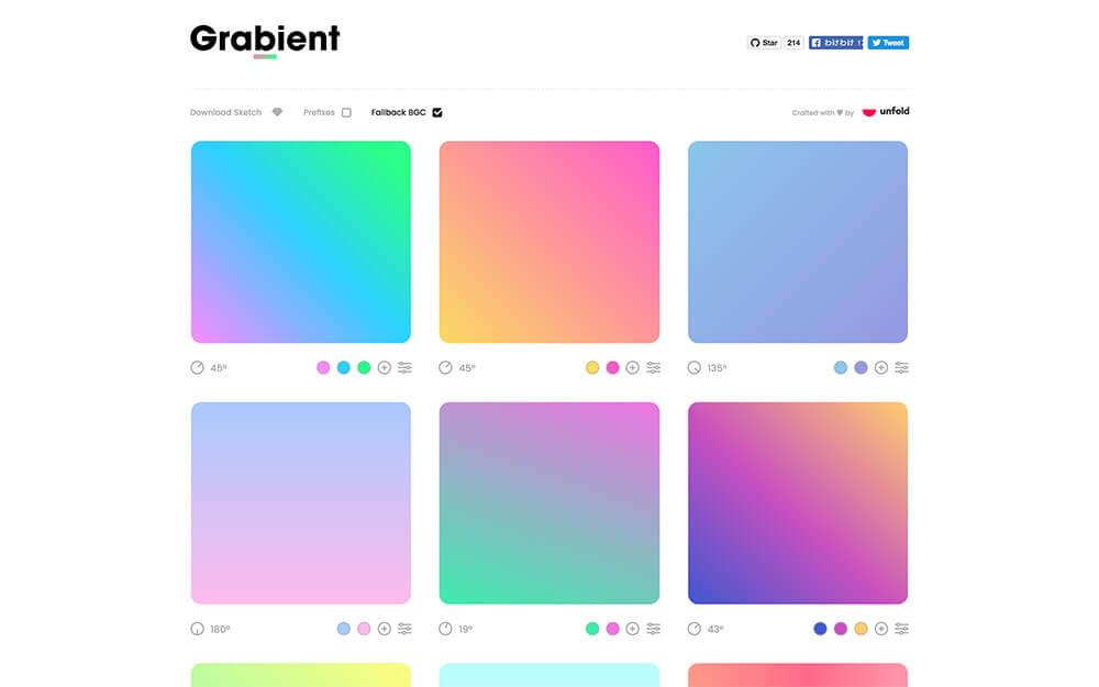 2017년 아름다운 그라데이션을 사용자가 직접 만드는 grabient