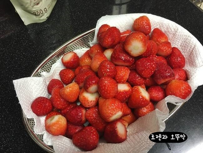 딸기청 달콤하고 맛있게 만드는 방법4