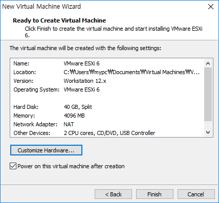VMware Workstation 12 Player 에 ESXi 설치