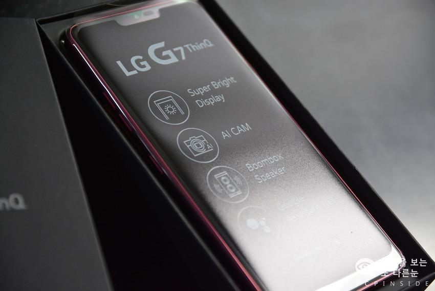 G7 ThinQ 박스를 열다! 세세히 살펴본 G7 ThinQ 디자인 장점과 단점은?