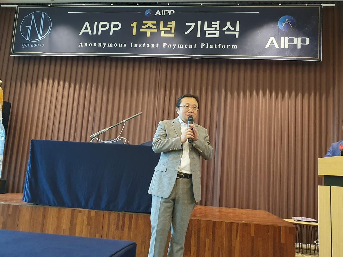 가나다아이오, AIPP 1주년 기념행사 성료 및 K2정보통신과 블록체인 결제 시스템 활성화 위해 협약 쾌거