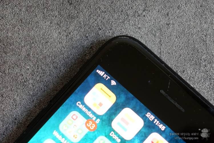 애플 이번에는 아이폰7? 통화권 이탈 수리 프로그램 시행