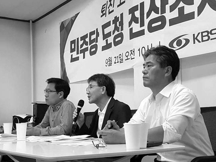 KBS의 민주당 도청사건이 핵탄두급이라는 고대영, 왜 그랬을까요?