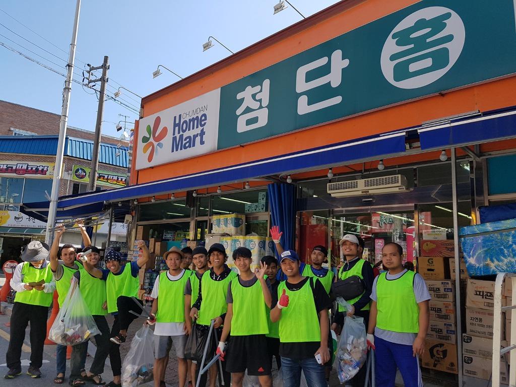외국인 노동자 거리청소 봉사활동