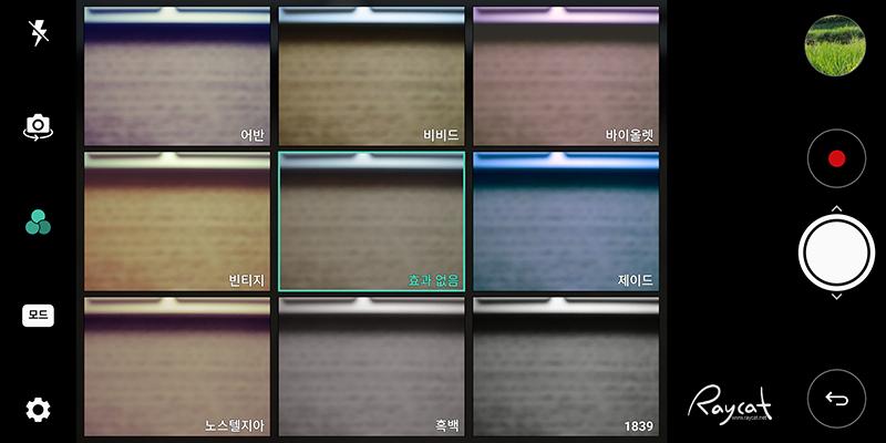 lg v30 카메라 필터
